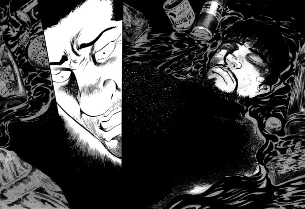 "A morte ""fake"" de Tsukamoto no Vol.6."